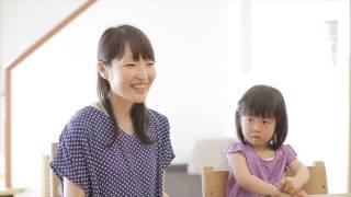 矢野工務店の家に暮らす住まい手さんのインタビュー動画です。 矢野工務...