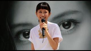 歌手で女優の前田敦子さんが11日、ラゾーナ川崎プラザで行われたイベン...