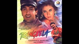Hai Rama Yeh Kya Hua (Cover) ~ Rangeela
