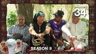 Chai Khana - Season 9 - Ep.34 / چای خانه - فصل نهم - قسمت سی و چهارم