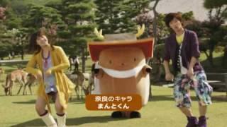 ロッテのガム Lotte Fit's の TVCM 『秋田篇』『奈良篇』 振付: パパイ...