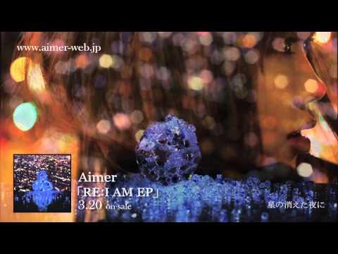 Aimer 『「RE:I AM EP」DIGEST』