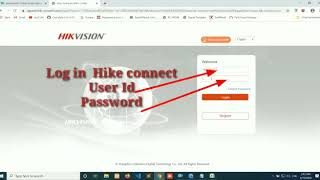 [HIKVISION] How To Setup/Confi…