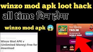 ‼️ winzo gold world war trick ! winzo tricks to win ! winzo ! world war win kaise kare ! earn money! screenshot 5