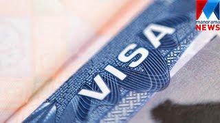 Job Visa Cheating | Manorama News