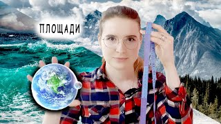 видео Северный Ледовитый океан - География материков и океанов