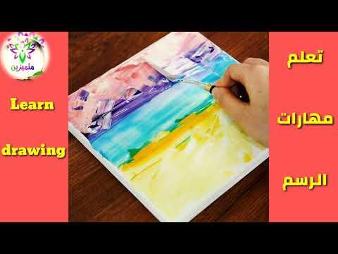 Learn to draw on canvas/Tuval üzerine çizmeyi öğrenin/تعلم الرسم على القماش ( نصف ساعة من الرسوم)