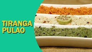 Tiranga Pulao | Tricolour Rice Recipe | तिरंगा पुलाओ | Independence Day Special | Food Tak