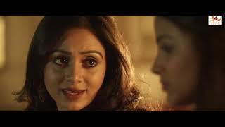 Malayalam Super Hit Movie comedy Scene | New Malayalam Movie Clip