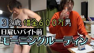 出演> 怪物くん(お笑い芸人) <カメラ・編集> 上田(怪物くんの友達) 動画ご視聴ありがとうございます! よろしければチャネル登録して頂き、 借金返済までの道のりを ...