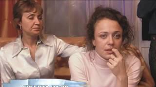 """Анонс Х/ф """"Приговор"""" телеканал TVRus"""