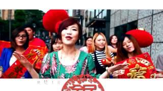 《MY Astro 全民贺岁Ulala》-《全民过年ulala》MV 完整版