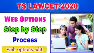 TS LAWCET 2020 Web options step by step process||ts lawcet 2020||ts lawcet web options process