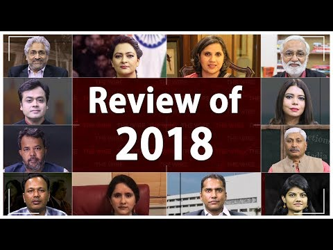 2018: The Year That Was at The Wire