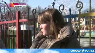 21.03.2015. В Калининграде   скандал в Детской областной больнице(, 2015-03-19T19:13:06.000Z)