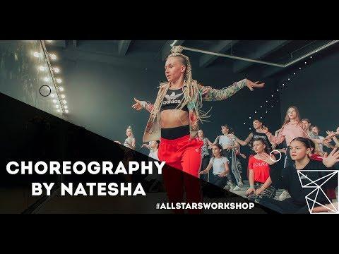 PURI – Killa Choreography by Натали Секирина All Stars Workshop 2018