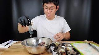 뿔소라 회 / 손질 / 삶는 법 / 먹방 / ASMR