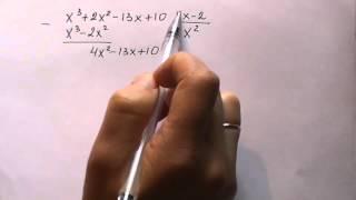 ЕГЭ по математике. Деление многочлена на двучлен
