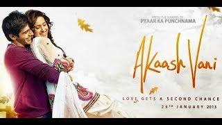 Akaash Vani | 2018 | English Subtitles | HD | Kartik Aaryan & Nushrat Bharucha