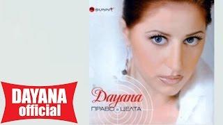 Даяна - Всяка нощ