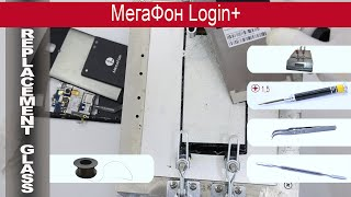 How to replace glass digitizer MegaFon Login+, Tutorial(How to replace glass digitizer MegaFon Login+ by himself. Removal touch screen smartphone MegaFon Login+ at home with a minimal set of tools. If that video ..., 2015-10-19T06:54:37.000Z)