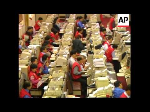 HONG KONG: HANG SENG INDEX LATEST