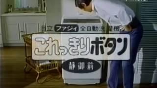 HITACHI KW-50K1.