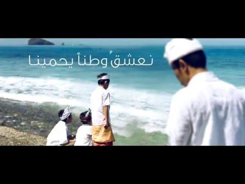 Ya Watani (Catchy Nasheed) | يا وطني  - عبدالله الجويبر | Abdullah al Juwaiber
