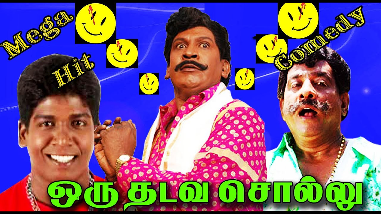 Download Tamil New Release 2015 Full Movie Oru Thadava Sollu HD1080| Exclusive Worldwide|New Tamil Cinema