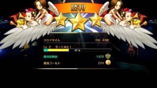 【セブンナイツ】2月5日リリースのiPhoneゲームをやってみた! 最初の方のステージ