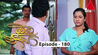Oba Nisa - Episode 180 | 17th December 2019 Thumbnail