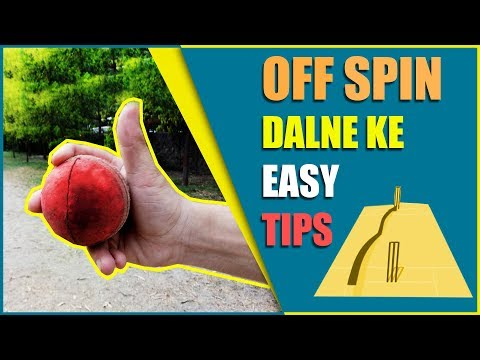 How To bowl off Spin in Hindi !!  off spin bowling techniques in cricket !!
