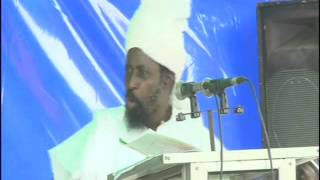 Jalsa Salana Nigeria 2014 - Second Session (Saturday) c