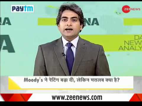 Moody's improve India's rating to Baas2 from Baas 3.