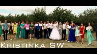 Трогательный свадебный клип с красивыми словами о любви