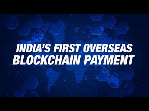 HSBC Facilitates Blockchain-Based Transaction For RIL #BQ