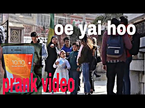 Mobile चोर Prank//with Girl's And Boy In Chabil/2020
