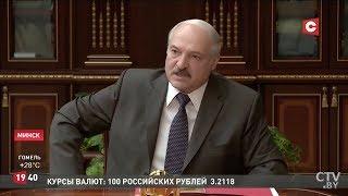 Лукашенко: Цыган обидели ни за что! Надо извиниться!
