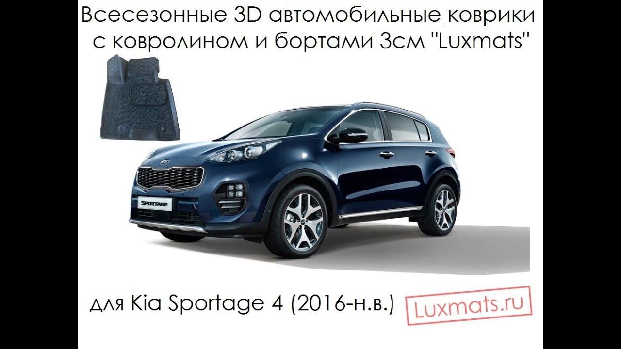 Duffcar предлагает купить полимерные автомобильные коврики eva (в багажник и салон авто). Продажа и доставка автомобильных ковриков по всей россии.