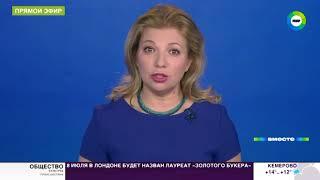 Россия пошла по пути реформы о повышении пенсий
