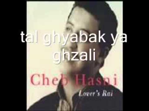 music hasni tal ghyabak ya ghazali mp3