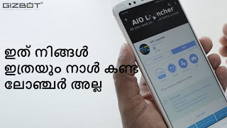 AIO Launcher : This is Not Your Ordinary Android Launcher - MALAYALAM GIZBOT