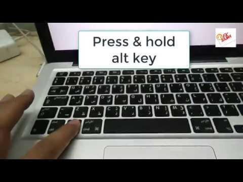 How To Format | Fresh Reinstall MAC OS On Macbook Pro, Macbook Air, OS DVD,