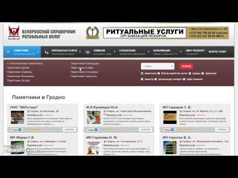 Изготовление и установка памятников на могилу в Москве и