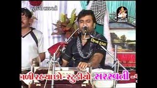 Kirtidan Gadhvi | Taravla LIVE | Bhavya Rang Kasumbal Dayro | Part 3 | Nonstop | Gujarati Lok Dayro