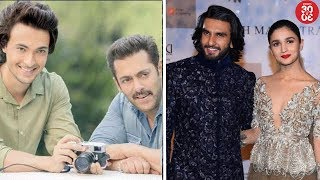 Salman To Have A Cameo In 'Loveratri'?   Alia-Ranveer Sharing Cold Vibes On 'Gully Boy' Sets?