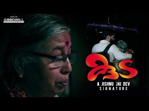 Kuda Malayalam Short Film | Jishnu Jaidev | Noufal Sathar | Shihab