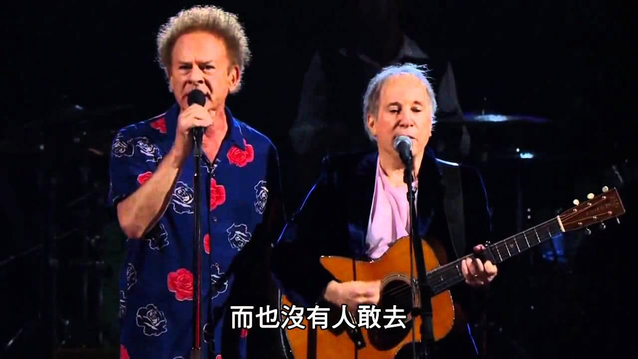 simon-garfunkel-the-sound-of-silence-zhong-wen-zi-mu-xiao-ya