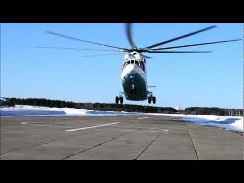 MI-26 Т (The Republic of Belarus)