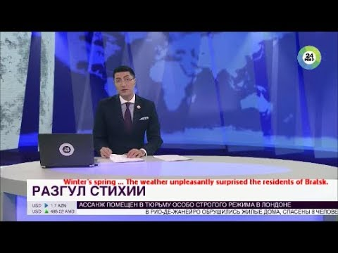 """2019-04-13 The Federal TV news program """"MIR-24"""" about snowfall in Bratsk"""